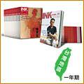 《INK印刻文學生活誌》一年12期(國內訂閱.掛號)